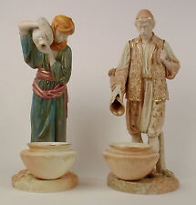 Royal Worcester Water Carriers. James Hadley c1890. Superb raised gilding