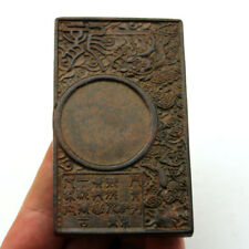 """P115 Antique Chinese Han Dynasty Old Jade Relief Dragon Script  BiXi Statue 3.8"""""""