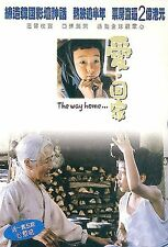 "Kim Eul Boon ""The Way Home""  Yoo Seung Ho 2002 Korea Drama Region 3 DVD"