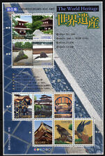Japan 2001 World Heritage Series Nh Scott 2764 Sheet of 10
