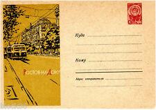1962 Soviet Russian letter cover with STREET SCENE IN ROSTOV-NA-DONU