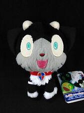 Blue Exorcist Ao no Plush Doll Key Chain official Banpresto Cat Sith Kuro