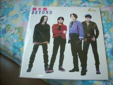 a941981 Beyond HK Band Reissue Rock and Roll LP 樂與怒 Blue Vinyl No Number