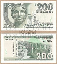 Greece Lesbos 200 Drachmas 2014 UNC SPECIMEN Test Note Banknote - Poet Sappho
