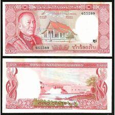 LAOS 500 Kip 1974 UNC P 17