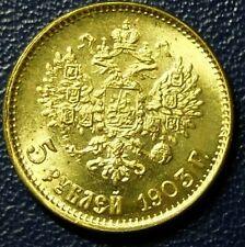 5 Rubel 1903 Russland