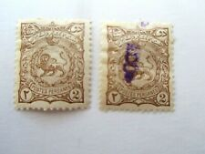 Two stamps from Mid East, Unknown overprint, sold as space fillers