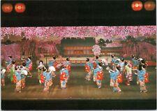 postcard Japan - Kyoto - Miyako Odori or Cherry Dance