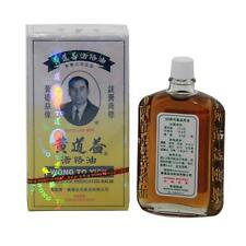 Wood Lock Oil Wong To Yick Woodlock BACK Pain SCIATICA Arthritis Sports Injury