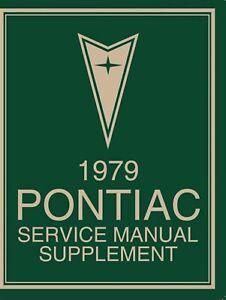 1979 Pontiac Service Manual Supplement