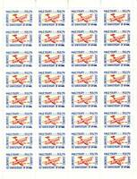 MNH Unlisted Semi Official Airmail Sheet of 32(Lot #H3)