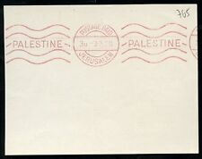POSTAGE PAID JERUSALEM WITH PALESTINE IN WAVY LINES ON PIECE  RARE