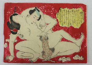 Couple 2  Japanese original woodblock print , shunga,