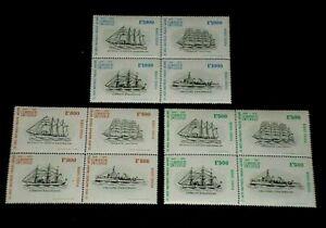CHILI, LOT #4, SAILING, WAR SHIPS, BOATS, BLOCKS/4, MH, NICE LQQK