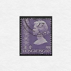 1977 - Hong Kong QEII 60c Violet Blue Stamp Used SG#HK 318