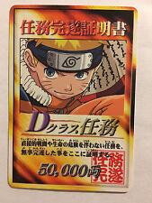 Naruto Card Game Promo Special