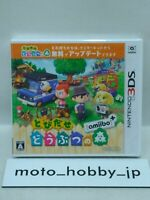 Nintendo Animal Crossing New Leaf amiibo+ 3DS from Japan