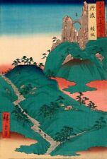 "Vintage Japanese Art CANVAS PRINT Horoshige Kanesaka off Tanba 8""X10"""