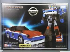 Takara Tomy Transformers G1 Masterpiece Mp-19 Smokescreen Nissan Coin