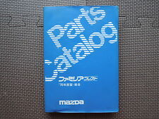 JDM MAZDA FAMILIA PRESTO 4dr 2dr Coupe Van Original Genuine Parts List Catalog