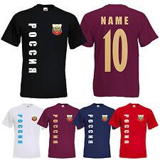 WM 2018 Russland РОССИЯ T-Shirt Trikot Name Nummer