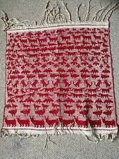 More details for vintage andean yampara handwoven textile - bolivia