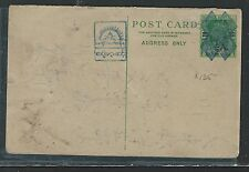 BURMA JAPANESE OCCUPATION COVER (P2801B) KGVI 1/2A SURCH PSC