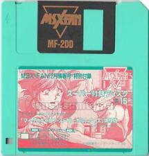 MICROCABIN SUPER CULT QUIZ TRIAL VERSION SUPER APPENDIX DISK #15 MSX FAN MF-2DD