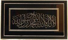 Islamic Muslim wood frame with rhinestone /Al Shahada /Home decorative