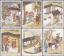 China  2003-9- Strange Stories from a Chinese Studio (3rd Series) Complet 6V mnh