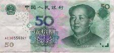China 50 Yuan 2005 AC 36556321