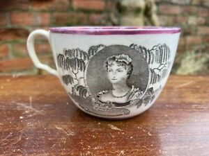 Princess Charlotte Memorial cup, c 1817.