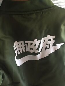 Bomber Military Sage Green Supreme Large