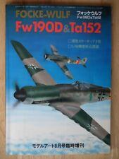 Model Art 336; Focke-Wulf Fw190D & Ta152 *Japanese Language*