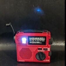 GRUNDIG RED FR-200 EMERGENCY POWER GENERATED (AM FM SW) RADIO/FLASHLIGHT