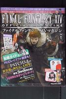 Pre order Final Fantasy XIV Smartphone Case Allagan