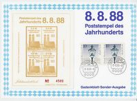 Jahrhundertstempel - 8.8.88--8  8000 München 80 [Gedenkblatt mit Vignette] !!!