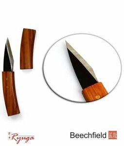 Ryuga Bonsai Grafting Tool 205mm