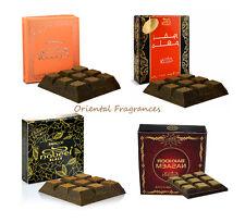 Nabeel Touch Me/ Nasaem/ Malhum/ Black Incense Fragrance Bakhoor