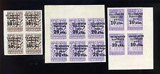 Barcelona Spain Telegraph Imperf Edifil #17,19 & 20 Imperf Blocks of Stamps
