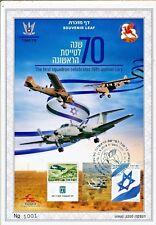 ISRAEL 2018 70th ANNIVERSARY ISRAEL AIR FORCE S/LEAF