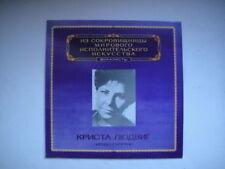 Christa Ludwig-mezzosoprano, Schubert/Rachmaninov Lp