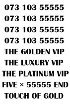 Gold Luxe Vip Platinum Rare 55555 Business Numéro de mobile - 55555 Luxe Gold