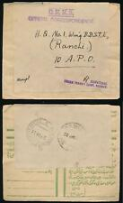 INDIA 1946 TRANSIT CAMP OHMS OFFICIAL LABEL to 10 APO