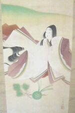 """ANTIQUE JAPANESE HANGING SCROLL~SIGNED~BEAUTY~SILK/PAPER~IN BOX~87"""" L"""