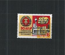 SOWJETUNION USSR 1979 MiNr: 4888 ** MNH DOUBLE IMPRESSION DDR MARX ENGELS LENIN