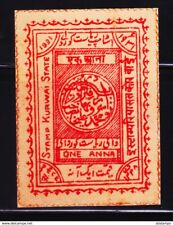 INDIAN PRINCELY STATE KURWAI 1AN RED REVENUE RARE OLD FISCAL STAMPS #C6