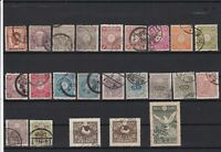 japan early stamps ref r12781