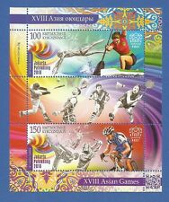 Kirgisistan  2018 , XVIII Asian Games  - Block - Postfrisch / MNH / (**)
