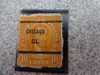 USED 1923-1926 Scott #591 10 CENT Monroe USA STAMP